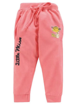 E Teenz MMLM Design Girls Tapered Jogger Stretchable Casual Trousers For Kids