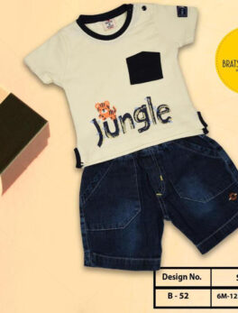 Buy T-shirt and Jean shorts Set for kids Boys Swaggersonline